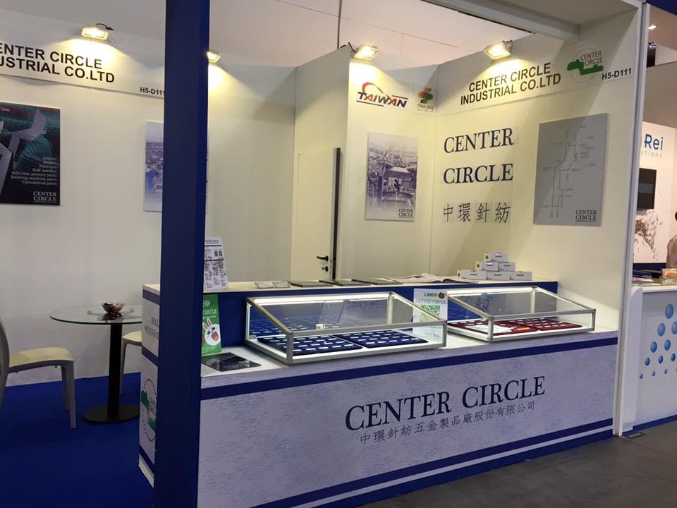 ITMA Milan 2015 center circle